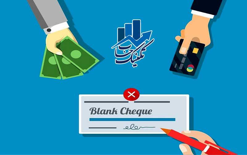 چک بین بانکی چیست
